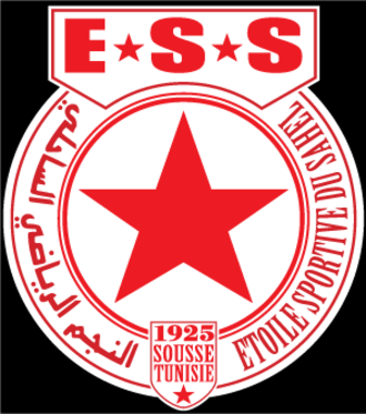 Étoile Sportive du Sahel - Étoile Sahel's Press conference room logo