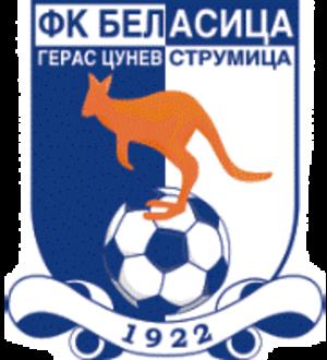 FK Belasica - Belasica's old logo