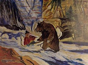 Gladys Johnston - Man in Canoe and Grizzly, 1960s. Oil on masonite. 46.0 x 60.6 cm