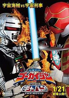 <i>Kaizoku Sentai Gokaiger vs. Space Sheriff Gavan: The Movie</i> 2012 film by Shōjirō Nakazawa