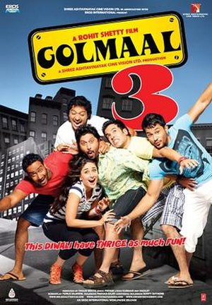 Golmaal 3 - Theatrical release poster