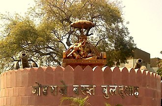 Bakht Buland Shah - Statue of Gond King in Nagpur, India.