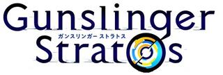 <i>Gunslinger Stratos</i> video game series