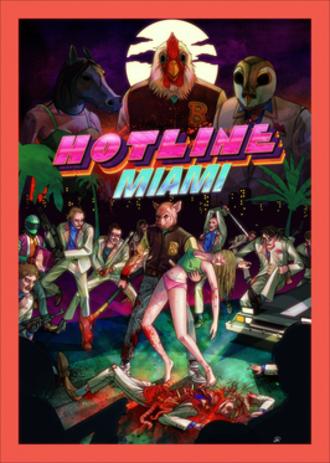 Hotline Miami - Cover art of Hotline Miami