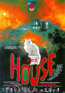 Movie poster illustrates the aunt's cat Blanche sitting on a pedestal before the aunt's house which is surrounded by trees and flames. Text at the bottom includes the film's title production credits, and small portrait shots of the cast members.