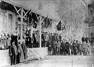 Deir Yassin - The inauguration of a hospital in Deir Yassin, 1914