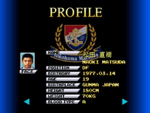 Naoki Matsuda - Image: J.League Jikkyou Winning Eleven '97