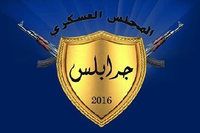 Jarabulus Military Council Flag.png