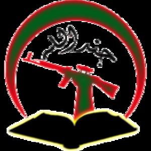 Jundallah (Iran) - Image: Jondollah Logo