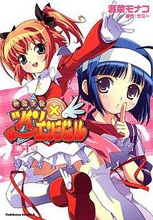 <i>Kaitō Tenshi Twin Angel</i> 2008 anime