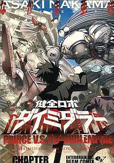<i>Daimidaler: Prince vs Penguin Empire</i> Japanese manga series and its anime adaptation