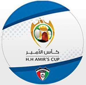 Kuwait Emir Cup - Image: Kuwait,Emir,Cup,Logo