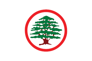 FH70 - Image: Logo of Lebanese Forces