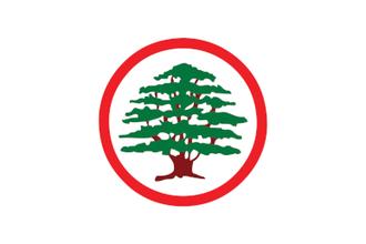South Lebanon Army - Image: Logo of Lebanese Forces