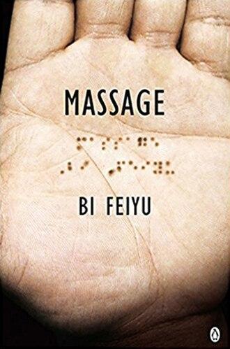 Massage (novel) - Image: Massagenovel