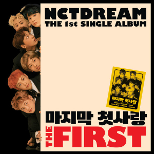 The First (single) - Image: NCT Dream The First