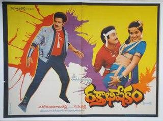 <i>Raktabhishekam</i> 1988 Telugu film by A. Kodandarami Reddy