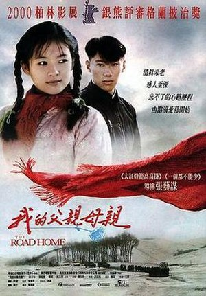 The Road Home (1999 film) - Theatrical release poster
