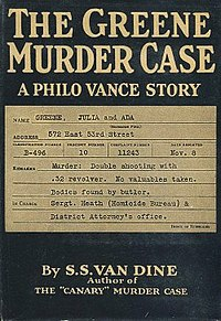 First edition book front cover