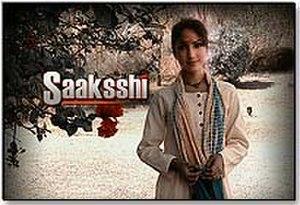 "Saaksshi - A promotional logo image of ""Saaksshi""."