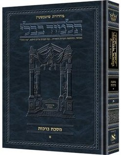 <i>Schottenstein Edition of the Babylonian Talmud</i> Jewish reference book series