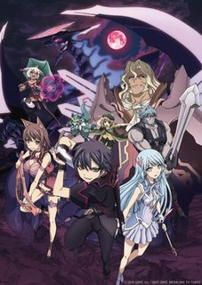 <i>Seisen Cerberus</i> Japanese mobile game by GREE, and manga and anime series based on the game