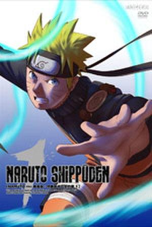 Naruto: Shippuden (season 3) - Image: Shippuden season 3 vol 1