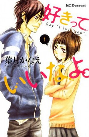 "Say ""I love you"" - Image: Suki tte Ii na yo. manga vol 1"