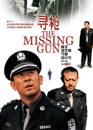 The Missing Gun - Promotional poster for The Missing Gun