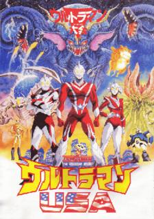 <i>Ultraman: The Adventure Begins</i>