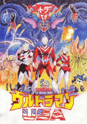 Ultraman: The Adventure Begins - Image: Ultraman USA poster