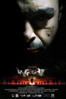 Waar (2014)