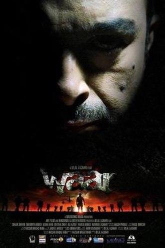 Waar - Theatrical release poster
