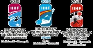 2015 IIHF Womens World Championship Division II