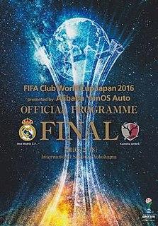 2016 FIFA Club World Cup Final association football match