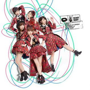 Kuchibiru ni Be My Baby - Image: 42nd Single Type A Cover