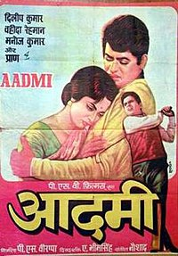 aadmi 1968 hindi movie watch