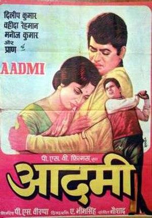 Aadmi (1968 film) - Image: Aadmi 1968