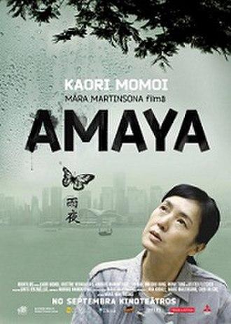 Hong Kong Confidential (2010 film) - Image: Amaya