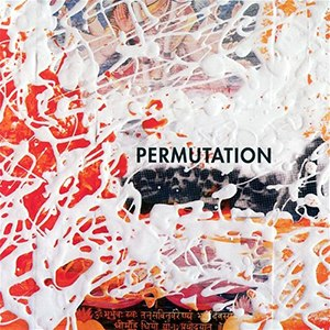 Permutation (Bill Laswell album) - Image: Bill Laswell Permutation