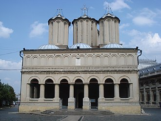Dealul Mitropoliei - Romanian Patriarchal Cathedral