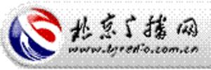 Beijing Renmin Guangbo Diantai - Image: Bjradiochina