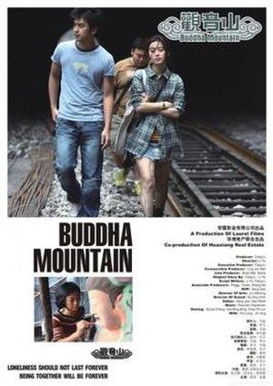 Buddha Mountain - Image: Buddha Mountain