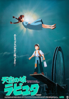 <i>Castle in the Sky</i> 1986 Japanese animated feature film produced by Studio Ghibli