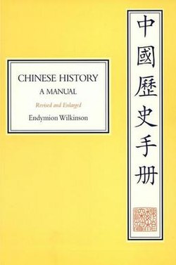 chinese history a new manual image chinese history a manual revised and enlarged