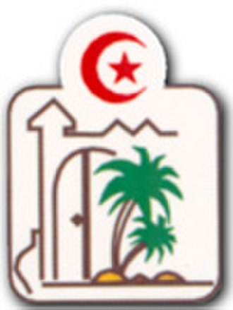 Kebili Governorate - Image: Coat of Arms Gov Kebili