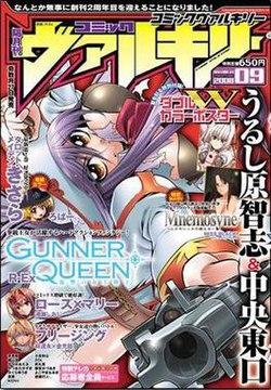 Freezing Manga Pdf