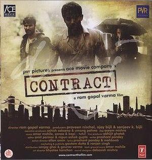 Contract (2008 film)