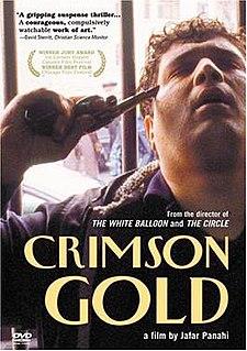 <i>Crimson Gold</i> 2003 film by Jafar Panahi