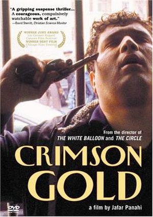 Crimson Gold - DVD cover